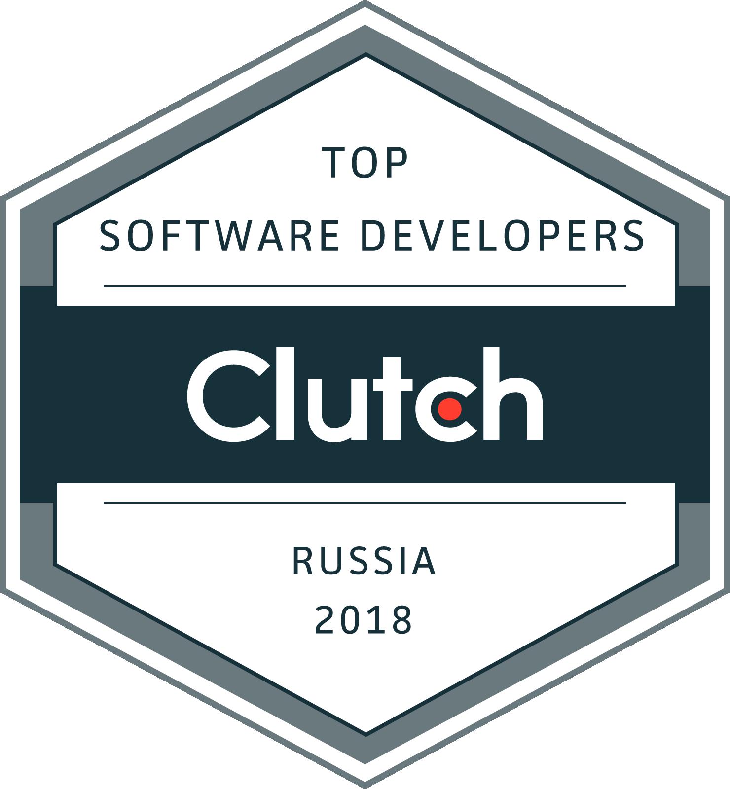 Software Developers Russia Clutch 2018