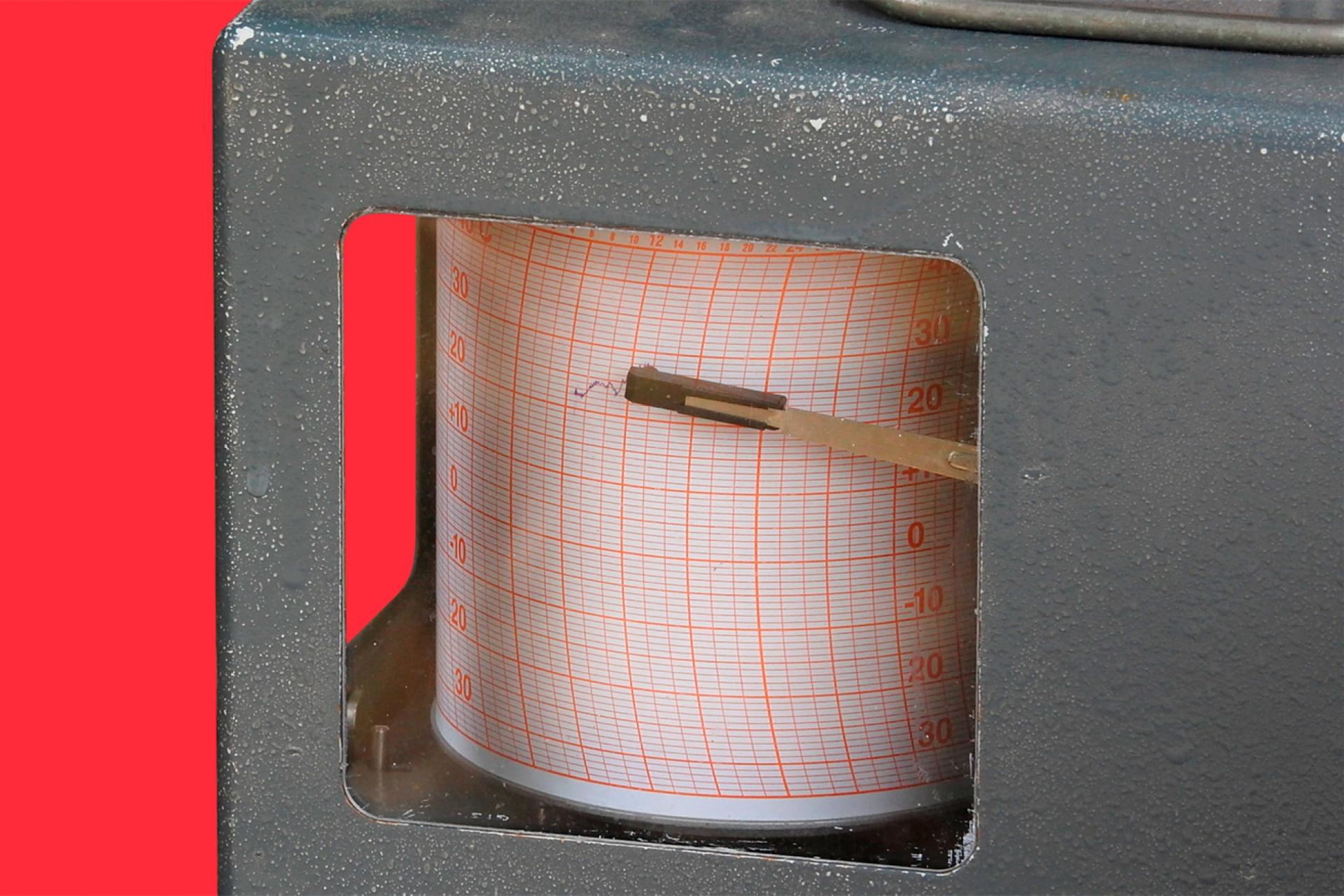 A Gas Flow Chart OCR solution
